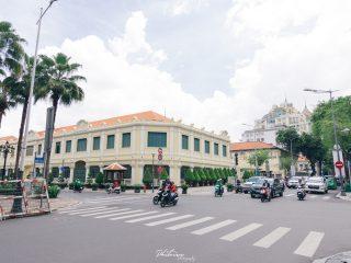 Saigon (Jun 5, 2020)