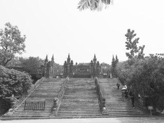 Ứng Lăng (應陵)